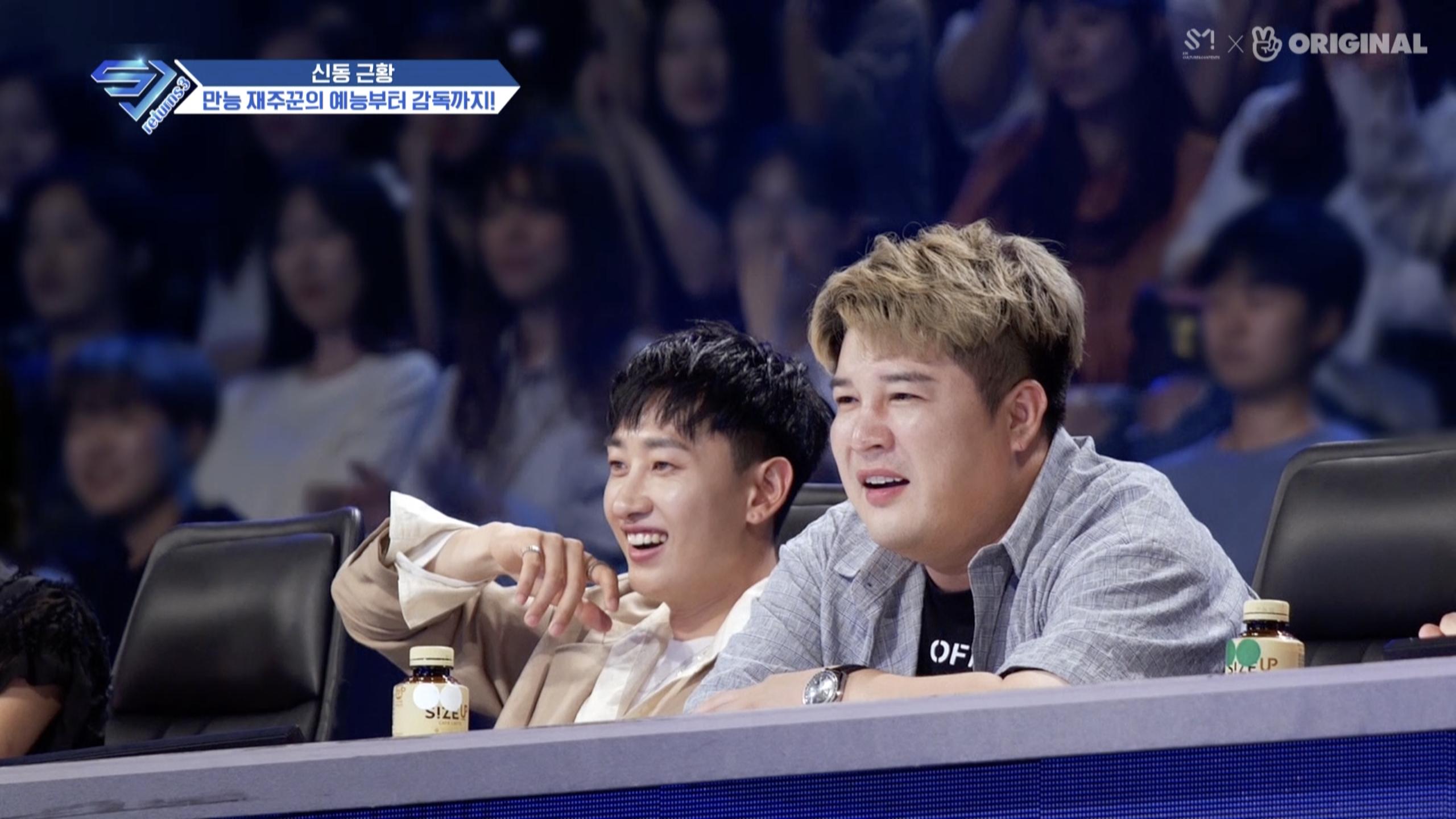 슈주 리턴즈3 EP3- 만능 재주꾼 신동 & 국민배우 시원 드라마 촬영장