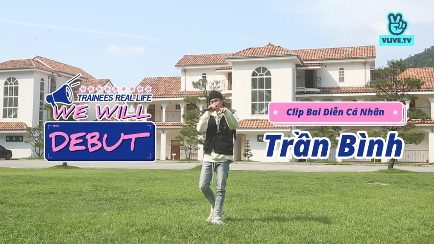 We Will Debutㅣ<Trần Bình> Clip Bài Diễn Cá Nhân