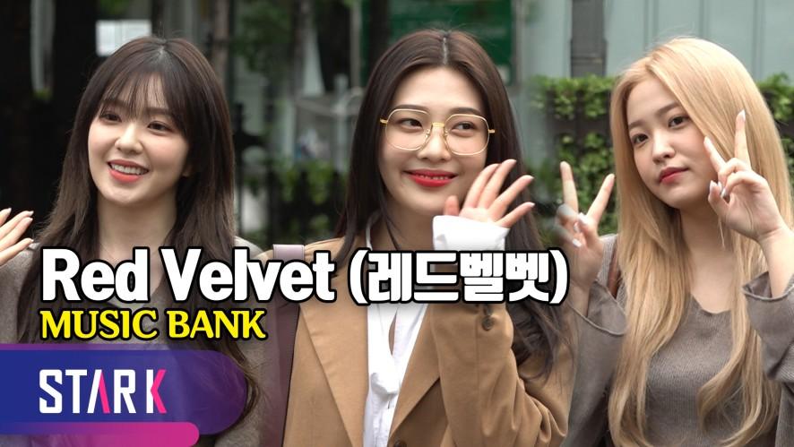 레드벨벳, 심장 멎게 만드는 미소 (Red Velvet, MUSIC BANK)
