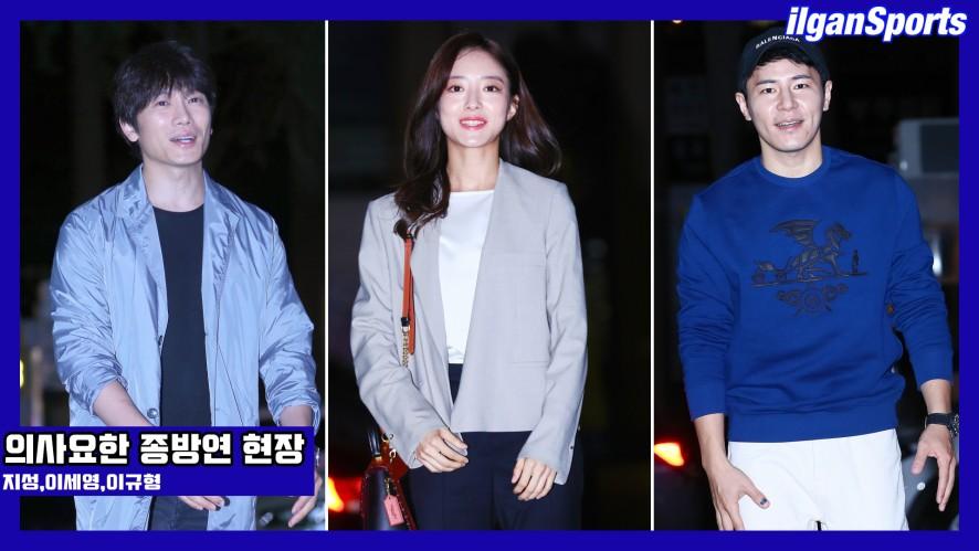 드라마 '의사요한'을 빛낸 배우들(종방연 현장)