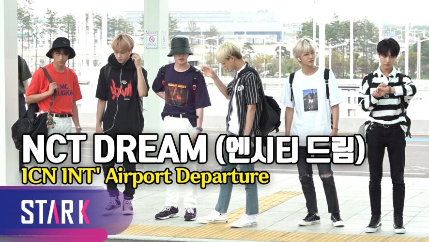 NCT 드림, 세상 핫한 드림이들 (NCT DREAM, 20190909_ICN INT' Airport Departure)