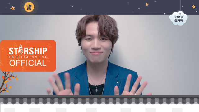 [Special Clip] 케이윌(K.will) - 2019 추석 인사 (2019 Chuseok Greeting)
