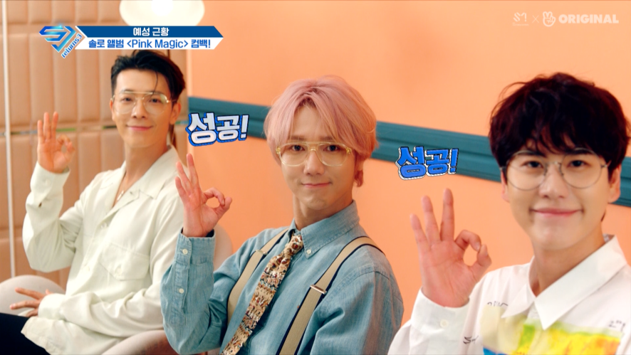 SJ returns3 EP7 - YESUNG comes back with his solo album in two years