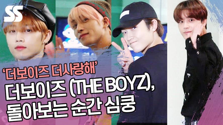 더보이즈 (THE BOYZ), 돌아보는 순간 심쿵 (김포공항)