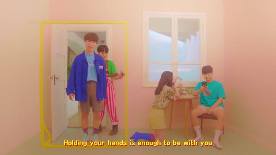 LambC(램씨) 'YOU (Feat. 고영배 of 소란)' Official MV
