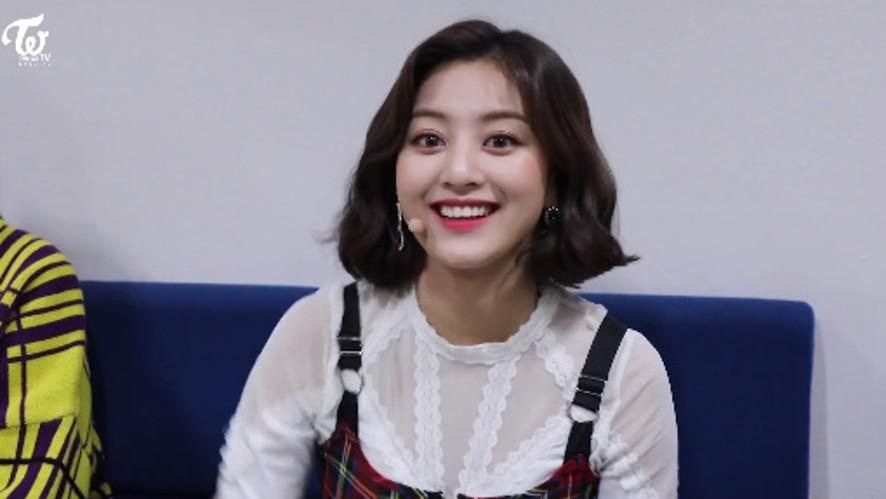 [AutoCut_JIHYO] TWICE 1Q Highlight
