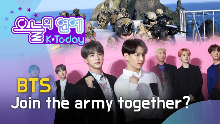[K Today] BTS, Join the army together (방탄소년단 동반입대 하나)