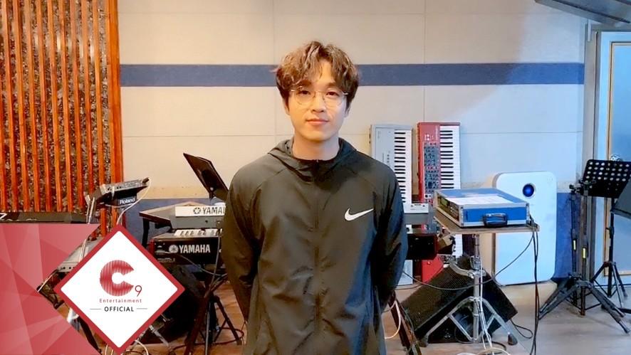 이석훈(LEESEOKHOON)의 2019년 추석 인사 영상