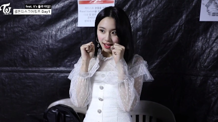[AutoCut_CHAEYOUNG] TWICE First Half Highlight