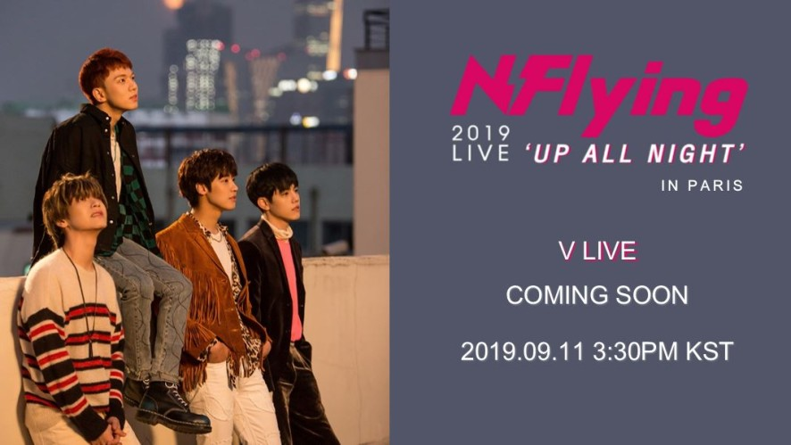 V LIVE - Get Ready to 'UP ALL NIGHT' IN PARIS