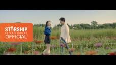 [MV] 비(RAIN) X 소유(SOYOU) - 시작할까, 나