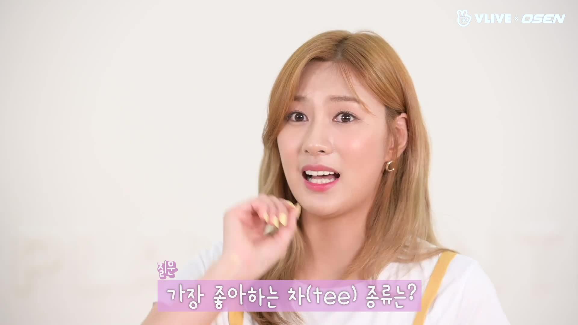 '스타로드' Apink 오하영이 가장 좋아하는 연예인은?#EP 05