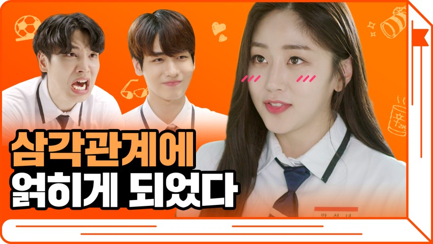 [Another Namhyeon Day] Ep. 2 What if my crush is a web drama actor?