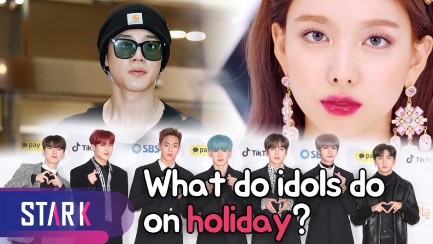 What do idols do on holiday?(아이돌들은 추석에 어떻게 보낼까?)