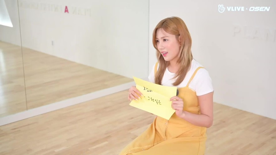 'Star Road' Apink HAYOUNG's Live #Last episode
