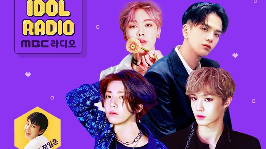 [Full]'IDOL RADIO' ep#346. 들장미 소년 (w. 아스트로 윤산하, SF9 휘영, 더보이즈 영훈, CIX 현석)
