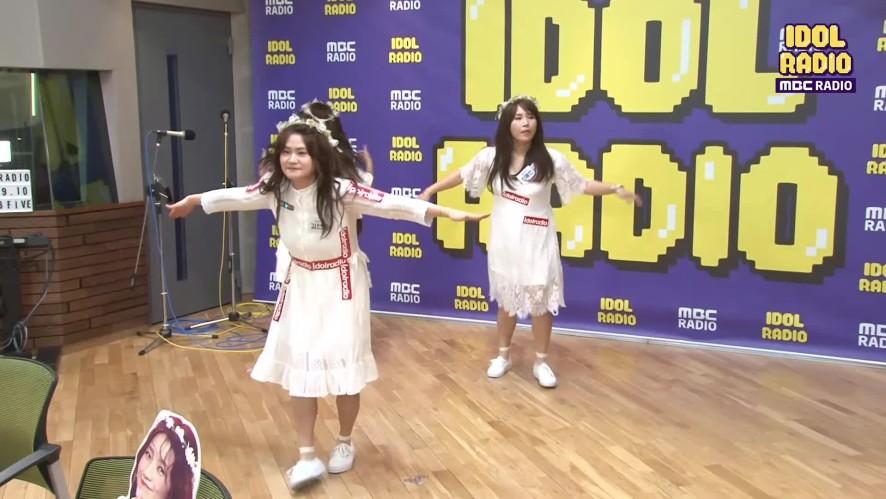 주섬 주섬 라이브 준비하는 셀럽파이브..ㅋㅋ (ft.김신영의 두성)