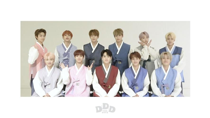THE BOYZ(더보이즈) '2019 추석 인사 메세지'