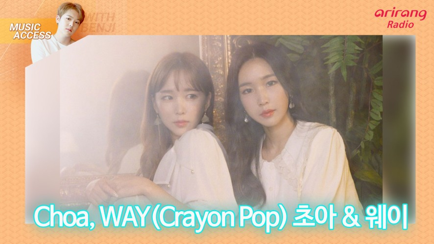 Arirang Radio (Music Access / Choa, WAY(Crayon Pop) 초아 & 웨이)