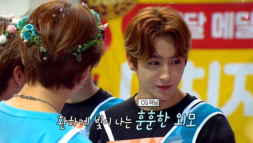 [아육대 D-day] ★양궁+멍때리기 선공개★ 옵빠들이 쏜 화살 내 마음의 10점이야ㅠ_ㅠ