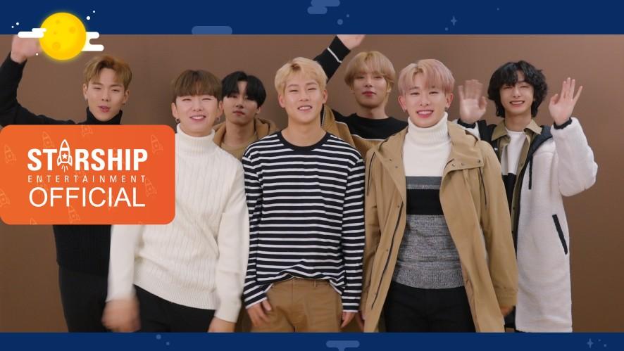 [Special Clip] 몬스타엑스 (MONSTA X) - 2019 추석 인사 (2019 Chuseok Greeting)