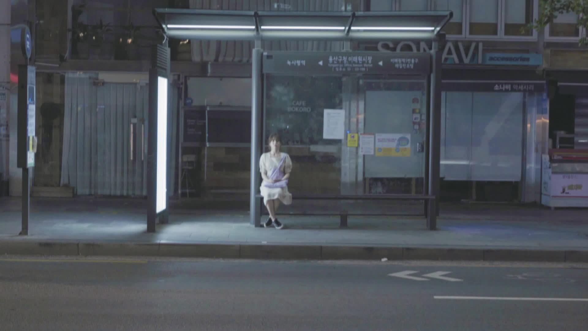 (Official) MONIKA - 정거장에서 (Station) MV