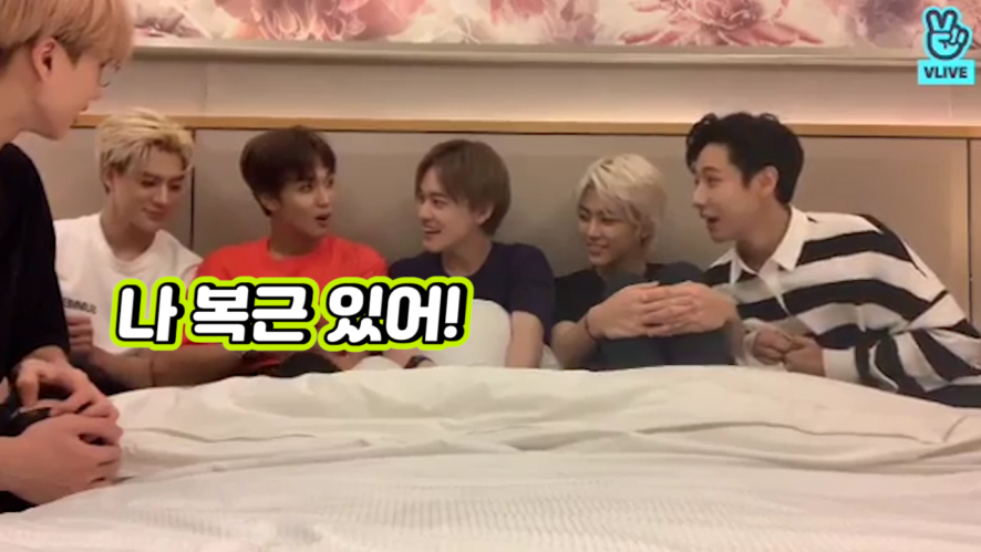 [NCT] ~드림포착! 세상에 이런일이~ 해차니는 애기배가 아니에요‼️ (NCT DREAM talking about haechan's abs)