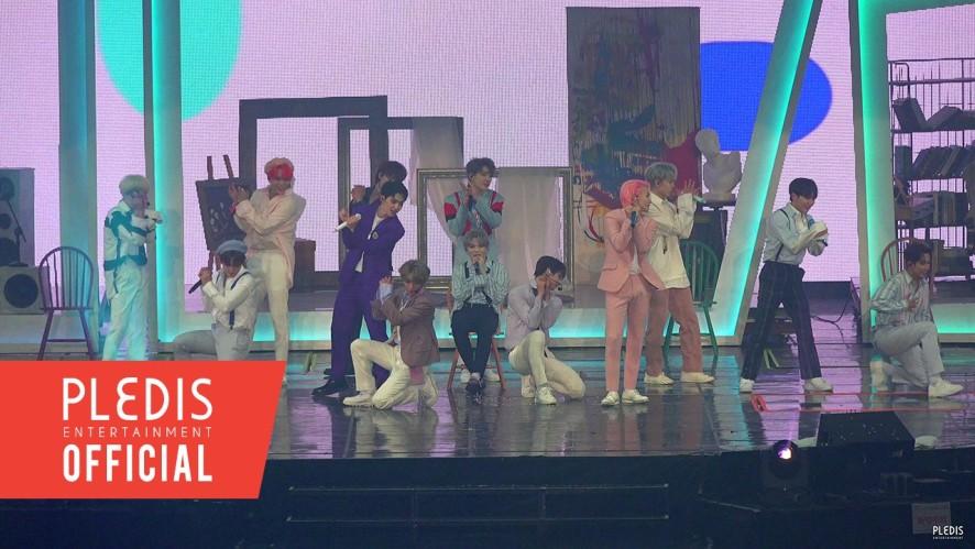 [SPECIAL VIDEO] SEVENTEEN(세븐틴) - 예쁘다 (Pretty U) @SEVENTEEN WORLD TOUR [ODE TO YOU] IN SEOUL