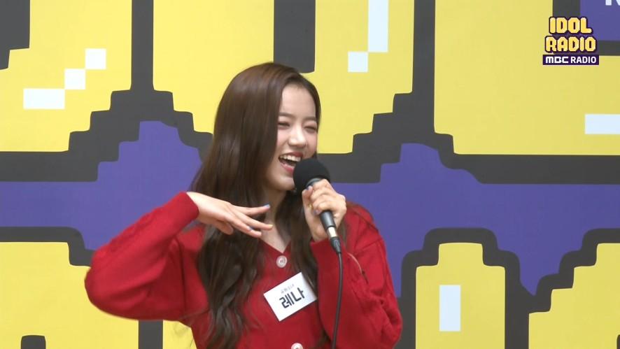 """공원소녀 레나가 부르는 """"Twinkle (소녀시대 태티서)♬♪"""