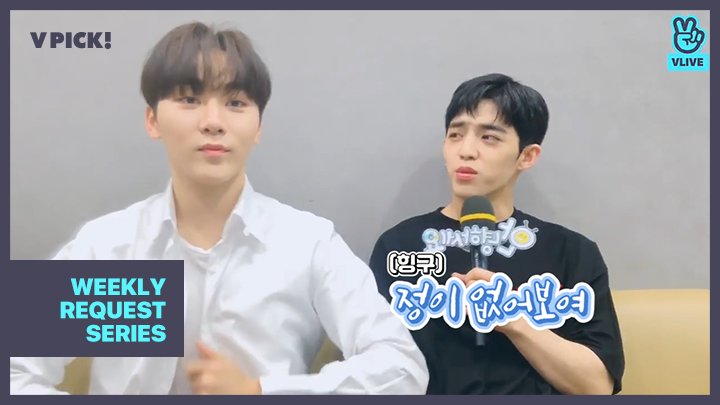 [SEVENTEEN] 한번씩 승철이라고 불러주세요~ 되게 좋아해요.. (S.COUPS&SEUNGKWAN's Q&A time before broadcast)