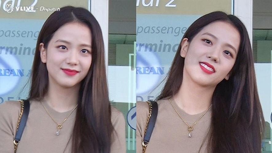 """""""꽃보다 예뻐"""" (지수 : BLACKPINK)"""