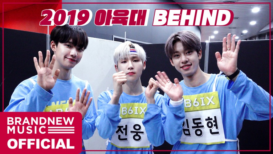 [ABBISODE] AB6IX's behind-the-scene episodes about 2019 Chuseok Special ISAC