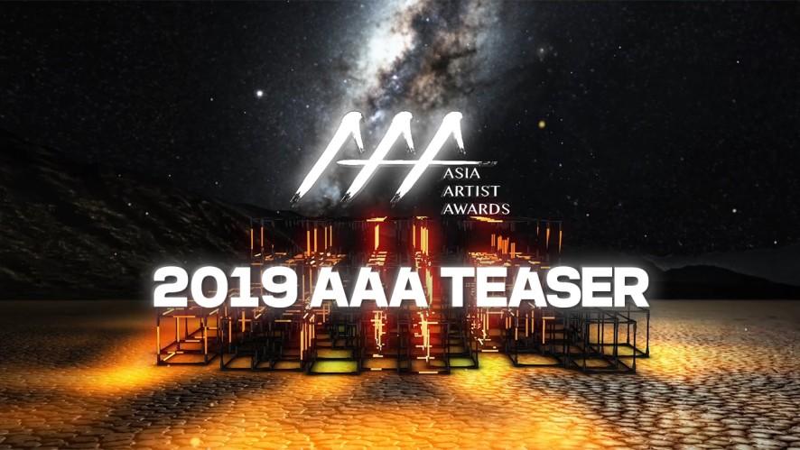 ★2019 Asia Artist Awards (2019 AAA) Teaser★
