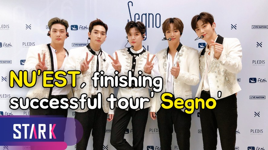 NU'EST, finishing successful world tour' Segno' (뉴이스트, 성공적인 투어 'Segno' 마무리, 글로벌 팬 열광)
