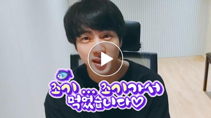 [V LIVE] [BTS] 나는 우럭이야,, 조기가서 조기먹는 슥찌 귀여움에 광광 우럭따,,🐟💦 (JIN talking about his holiday episode)