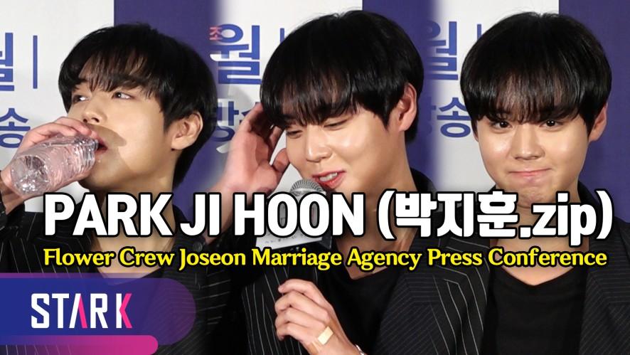 향기나는 꽃도령 배우 박지훈 모음.zip ('Park Ji Hoon' Special Compilation)