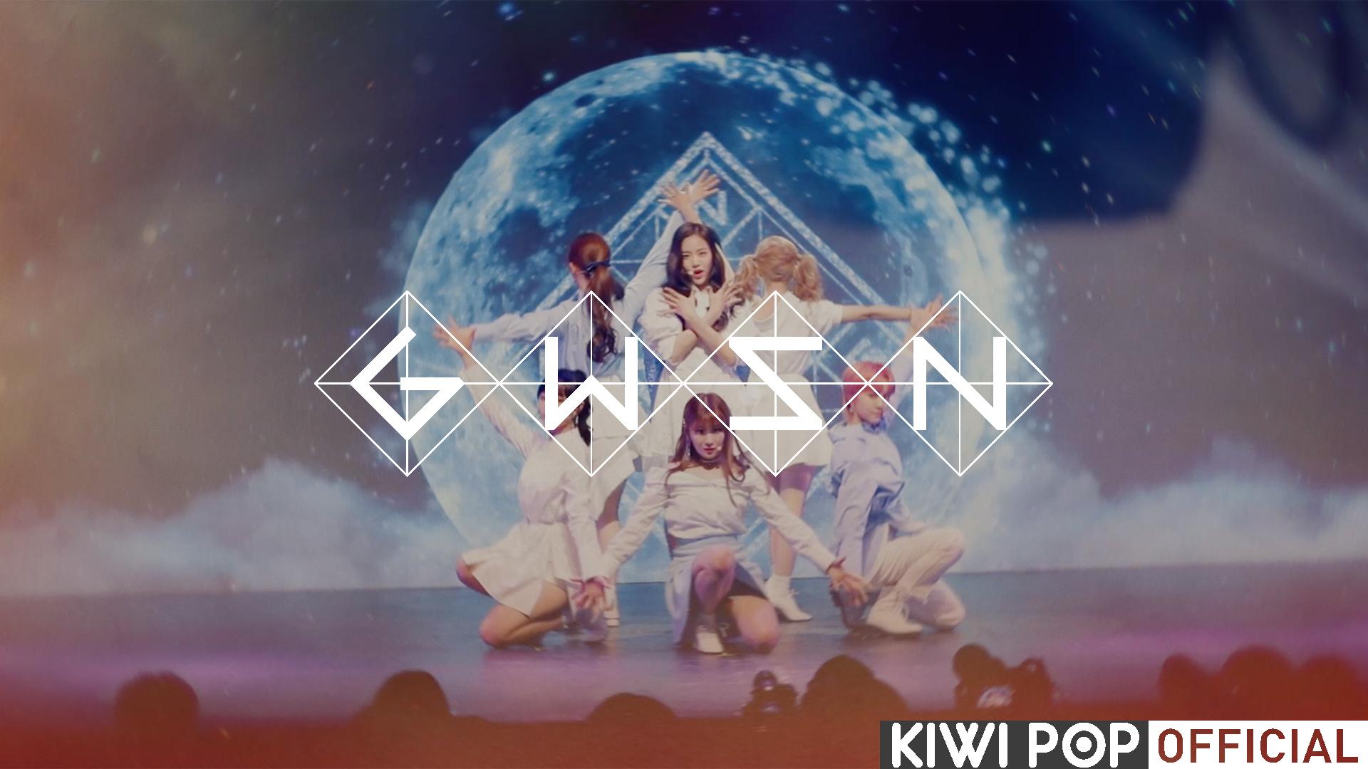 공원소녀(GWSN) - Total Eclipse (Black Out) MV