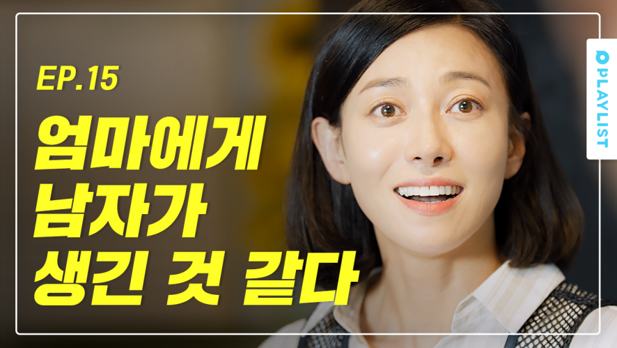[In Seoul] Last Episode: