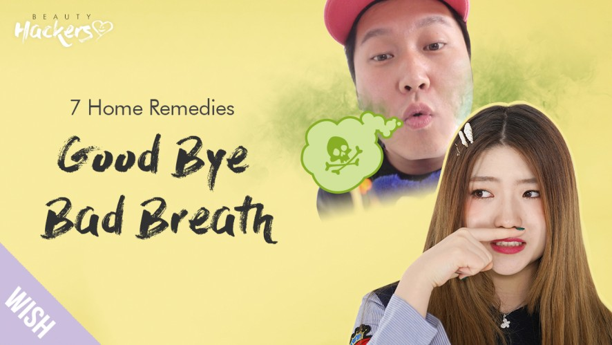 When Your Friend Has BAD BREATH 🤢| Check If You have Bad Breath | 7 Hacks To Get Rid of Bad Breath