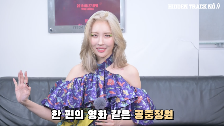 Sunmi's Sentimental Song Recommendations for Fall Nights EP.03