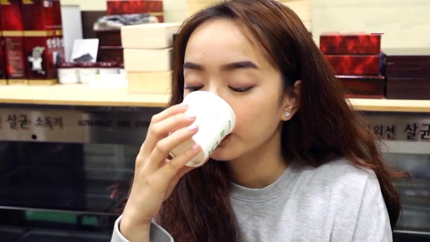 """It's Not Bitter! Kaity Nguyen's """"The Korean Black Ginseng Tasting !"""""""
