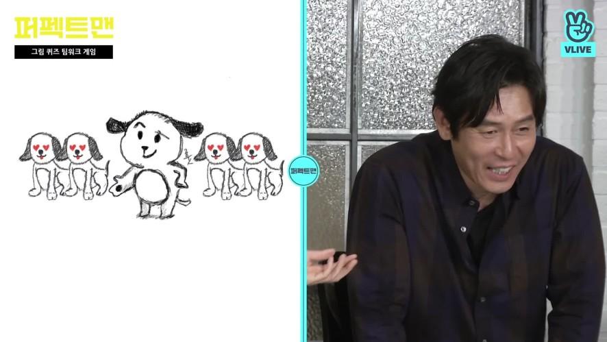 '퍼펙트맨' 무비토크 하이라이트 #7 배우들의 그림 퀴즈 게임