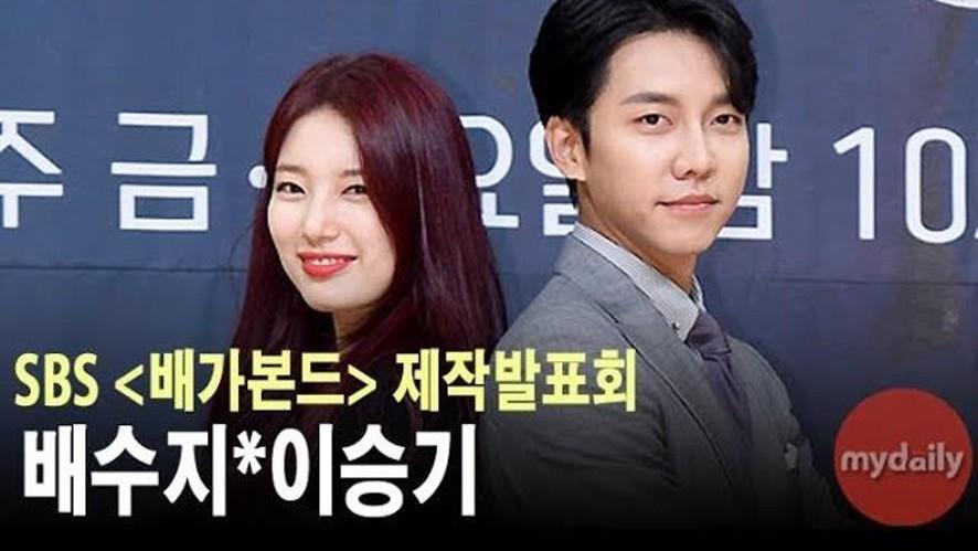 """[이승기:LEE SEUNG GI] """"수지와 6년만에 재회, 좋았다"""""""