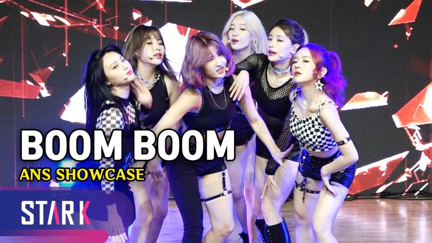 ANS, 강렬한 데뷔 타이틀곡 'BOOM BOOM' (Title Song 'BOOM BOOM', ANS SHOWCASE)