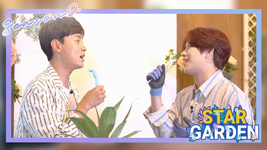 [스타가든2]  김희철&민경훈#01 우주겁쟁이 뇌전쟁의 서막 (STAR GARDEN)