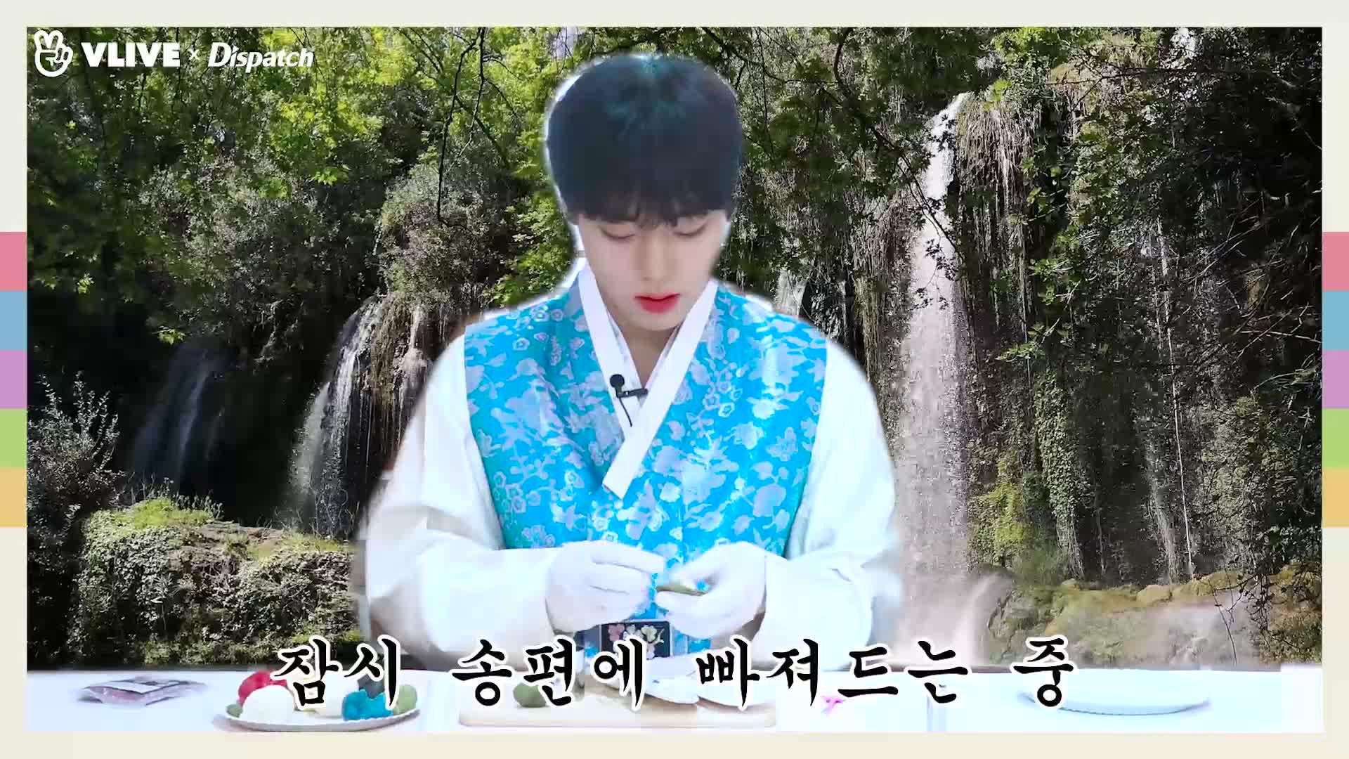"""[ⓓxV] """"조선 제일의 미남이 만드는 송편"""" (박지훈 : PARKJIHOON)"""