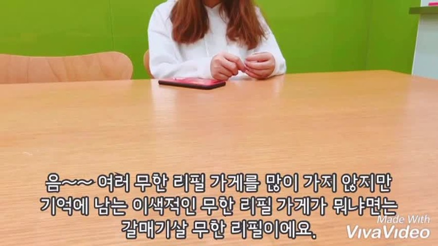 [SPECIAL] PHỎNG VẤN CÁC BẠN DU HỌC SINH VỀ 무한리필. 출처: 서울여자대학교