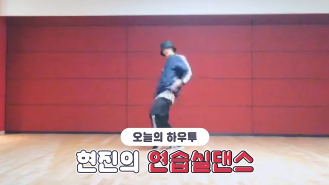 [V PICK! HOW TO in V] 스트레이키즈 현진의 연습실댄스👑 (HOW TO DANCE HYUNJIN's dance practice)