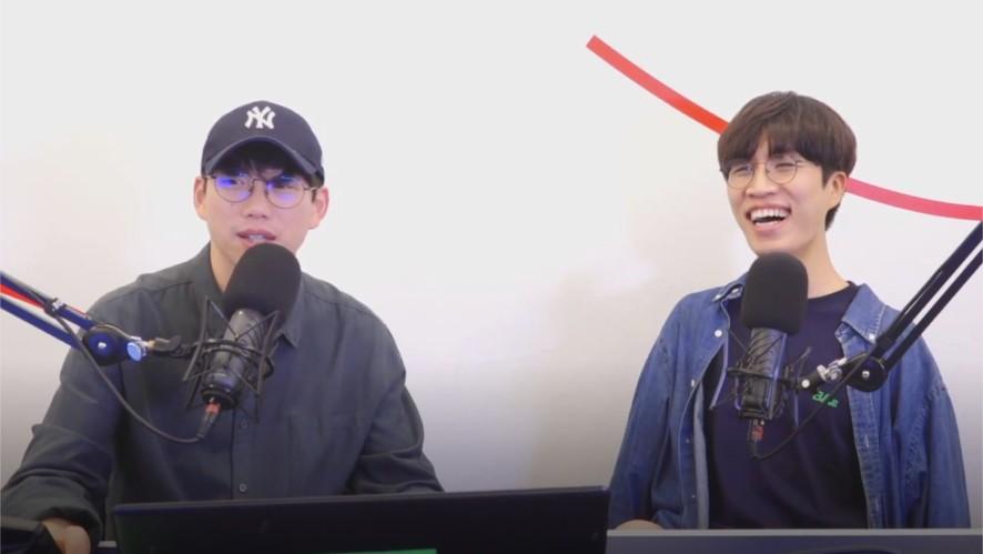 권정열 고영배의 십란한밤 #118
