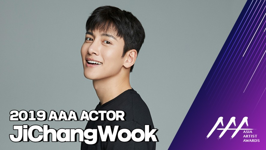 ★2019 Asia Artist Awards (2019 AAA) Actor JICHANGWOOK★